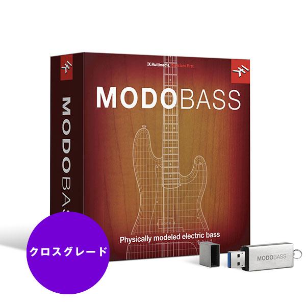 IK Multimedia MODO BASS クロスグレード版