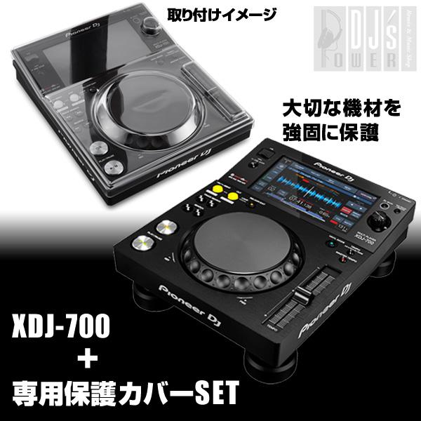 Pioneer DJ XDJ-700 専用保護カバーSET 【USBフラッシュメモリ16GBプレゼント!】