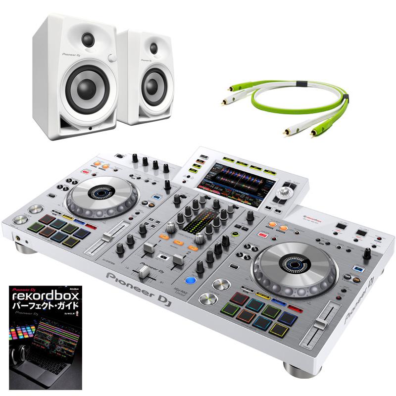 Pioneer DJ XDJ-RX2-W + DM-40-W スピーカーSET 【rekordbox djライセンスキー付属】【国内限定200台】 【初心者向け教則本rekordboxパーフェクトガイドと16GBUSBメモリー×1本プレゼント】