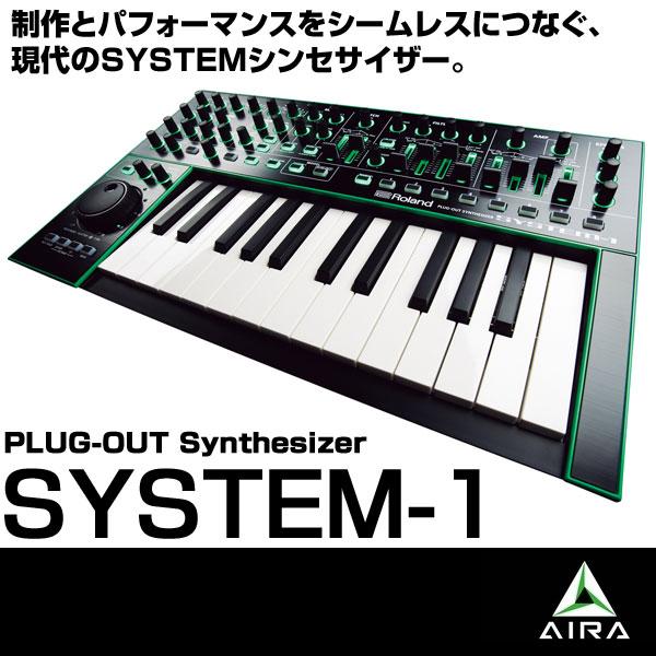 Roland AIRA series SYSTEM-1