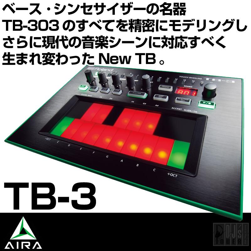 Roland AIRA series TB-3 【P5】