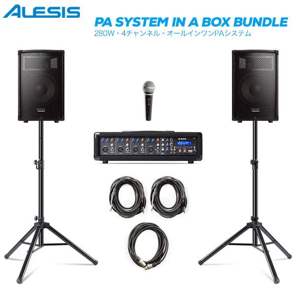 ALESIS PA System in a Box Bundle 【代引き・時間指定不可】