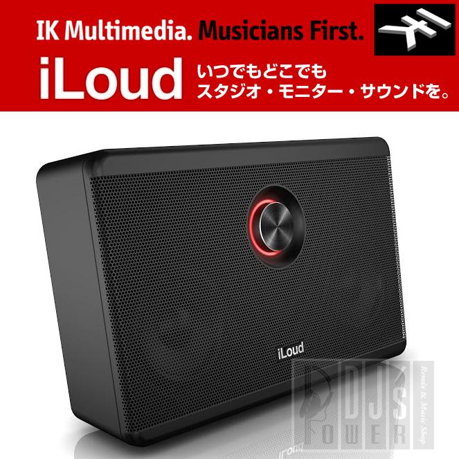 IK Multimedia iLoud