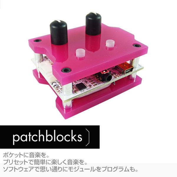 Patchblocks Patchblock magenta