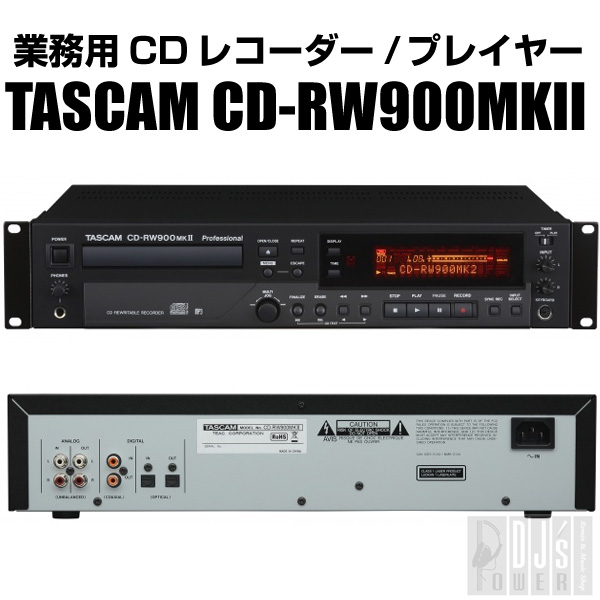 TASCAM CD-RW900MK2 【P5】