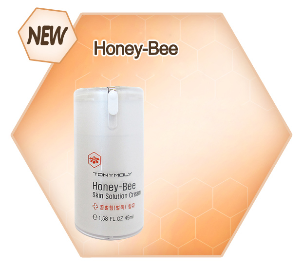 Honey-Bee Skin Solution Cream honey skin solution cream Korea cosmetics / Korea cosmetics / Korean COS BB cream BB
