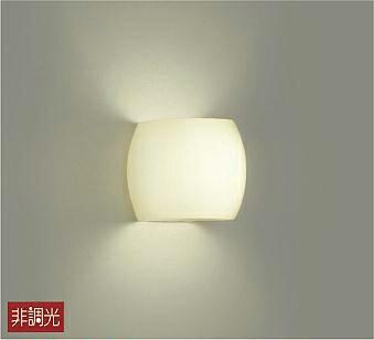 照明 おしゃれ かわいい大光電機 DAIKO ブラケットライトDBK-37766 高品質新品 ガラス LED電球色 モダン 白熱灯60W相当 乳白消し 贈物 シンプル 上下面開放