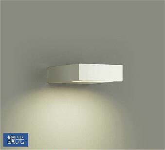 照明 おしゃれ かわいい大光電機 DAIKO 【調光ブラケットライトDBK-37852 白塗装 上向付・下向付兼用 LED(電球色) 白熱灯100W相当】 シンプル モダン