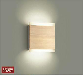 照明 おしゃれ かわいい大光電機 DAIKO 【ブラケットライトDBK-38085 木製 ホワイトアッシュ色塗装 LED(電球色) 白熱灯60W相当】 シンプル モダン