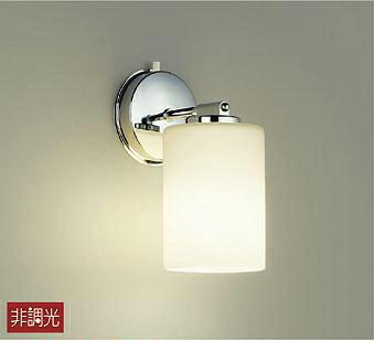 照明 おしゃれ かわいい大光電機 DAIKO 【ブラケットライトDBK-38217Y ガラス 乳白消し 上向付・下向付兼用 LED(電球色) 白熱灯60W相当】 シンプル モダン アンティーク