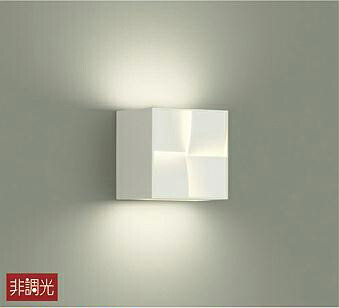 照明 おしゃれ かわいい大光電機 DAIKO 【ブラケットライトDBK-38321Y 白塗装 上下面カバー付(一部開放) LED(電球色) 白熱灯60W相当】 シンプル モダン