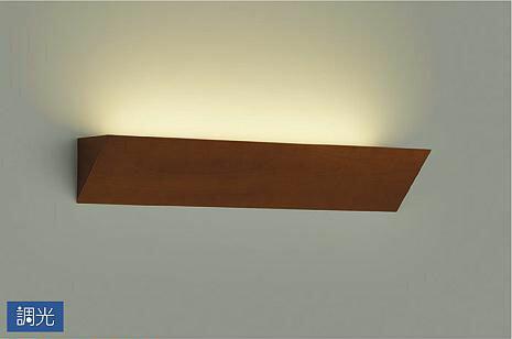 照明 おしゃれ かわいい大光電機 DAIKO 【調光ブラケットライトDBK-38688Y 木製 ウォールナット色塗装 L=600mm LED(電球色) 明るさFL20W相当】 シンプル モダン