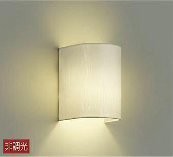 照明 おしゃれ かわいい大光電機 DAIKO 【ブラケットライトDBK-39005Y 布 白(コーティング加工) 上下配光 LED(電球色) 白熱灯60W相当】 シンプル こぼれる光