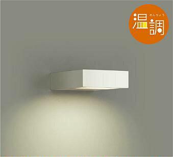 照明 おしゃれ 配送員設置送料無料 かわいい大光電機 DAIKO 調光ブラケットライトDBK-39417 白塗装 LED電球色~キャンドル色 シンプル 白熱灯100W相当 下向付兼用 上向付 至上 モダン