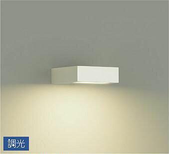 照明 おしゃれ かわいい大光電機 DAIKO 【調光ブラケットライトDBK-39521Y 白塗装 上向付・下向付兼用 LED(電球色) 白熱灯60W相当】 シンプル モダン