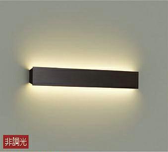 照明 おしゃれ かわいい大光電機 DAIKO 【ブラケットライトDBK-39667Y ダークブラウン塗装(木目調) L=610mm LED(電球色) 間接光明るさFL40W相当】 シンプル モダン
