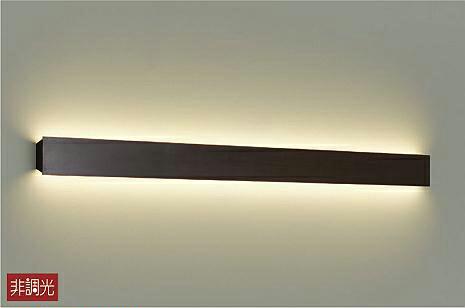 照明 おしゃれ かわいい大光電機 DAIKO 【ブラケットライトDBK-39670Y ダークブラウン塗装(木目調) L=1210mm LED(電球色) 間接光明るさHf32W相当】 シンプル モダン
