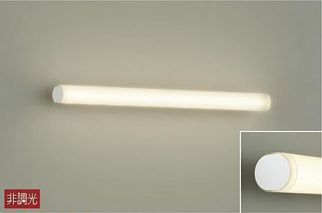 照明 おしゃれ かわいい大光電機 DAIKO 【ブラケットライトDBK-40199Y アクリル 乳白 L=590mm LED(電球色) 明るさFL30W相当】 シンプル モダン