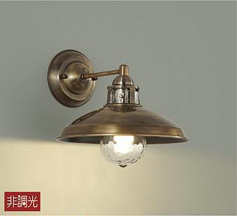 照明 おしゃれ かわいい大光電機 DAIKO 【ブラケットライトDBK-40272Y 真鍮ブロンズメッキ ガラス 透明(石目模様) LED(電球色) 白熱灯60W相当】 シンプル モダン アンティーク