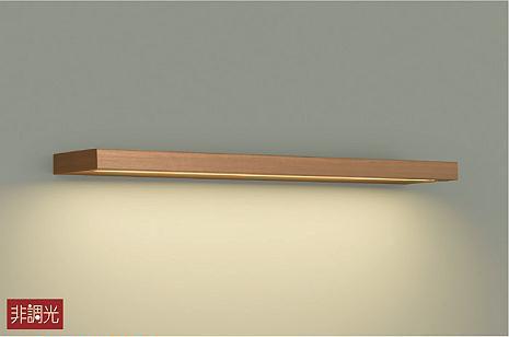 照明 おしゃれ かわいい大光電機 DAIKO 【ブラケットライトDBK-40462Y 木製 チェリー色(木目調) L=910mm LED(電球色) LED 4.2W】 お気に入りの小物を飾れる棚照明