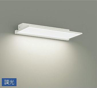 照明 おしゃれ かわいい大光電機 DAIKO 【調光ブラケットライトDBK-40549A 白サテン塗装 上向付・下向付兼用L=300mm LED(温白色) 明るさFL30W相当】 シンプル モダン