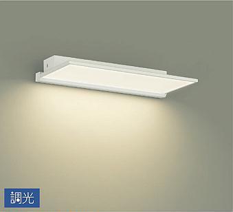 照明 おしゃれ かわいい大光電機 DAIKO 【調光ブラケットライトDBK-40549Y 白サテン塗装 上向付・下向付兼用L=300mm LED(電球色) 明るさFL30W相当】 シンプル モダン