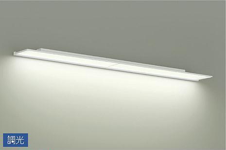 照明 おしゃれ かわいい大光電機 DAIKO 【調光ブラケットライトDBK-40551A 白サテン塗装 上向付・下向付兼用L=1185mm LED(温白色) 明るさHf32W×2灯相当】 シンプル モダン