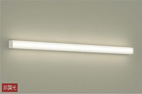照明 おしゃれ かわいい大光電機 DAIKO 【ブラケットライトDCL-40597A 白塗装 天井付・壁付兼用L=1155mm LED(温白色) 明るさHf32W相当】 シンプル モダン
