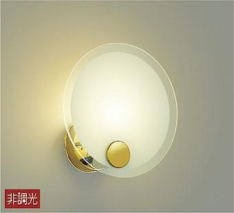 照明 おしゃれ かわいい大光電機 DAIKO 【ブラケットライトDBK-40705Y ガラス 透明(一部消し) 全方位壁取付可能 LED(電球色) 白熱灯60W相当】 シンプル モダン