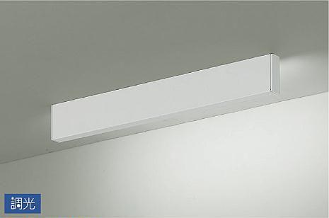 照明 おしゃれ かわいい大光電機 DAIKO 【調光ブラケットライトDBK-40800W アルミ型材 白アルマイト L=604mm LED(昼白色) 明るさFL30W相当】 シンプル モダン