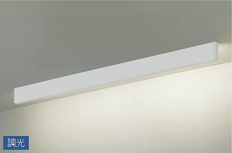 照明 おしゃれ かわいい大光電機 DAIKO 【調光ブラケットライトDBK-40801A アルミ型材 白アルマイト L=1190mm LED(温白色) 明るさFL40W相当】 シンプル モダン