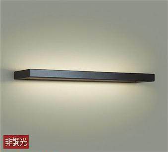 照明 おしゃれ かわいい大光電機 DAIKO 【ブラケットライトDBK-40860Y 黒サテン塗装 L=440mm LED(電球色) 白熱灯60W相当】 シンプル モダン