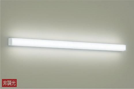 照明 おしゃれ かわいい大光電機 DAIKO 【ブラケットライトDCL-40912A 白塗装 天井付・壁付兼用L=1155mm LED(温白色) 明るさHf32W×2灯相当】 シンプル モダン