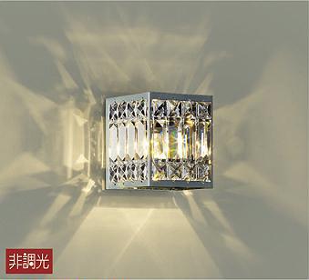 照明 おしゃれ かわいい大光電機 DAIKO 【ブラケットライトLZK-91650YC クロームメッキ クリスタルカットガラス LED(電球色) シャンデリア球タイプ白熱灯40W相当】 シンプル モダン アンティーク
