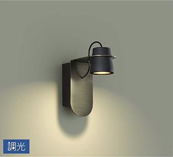 照明 おしゃれ かわいい大光電機 DAIKO 【調光ブラケットライトLZK-91681YT 黒サテン塗装 上向付・下向付兼用 LED(電球色) 白熱灯60W相当】 シンプル モダン