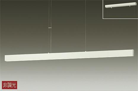 照明 おしゃれ大光電機 DAIKO 【 DPN-38251Y 直付タイプ白塗装 電球色 FL40w相当】