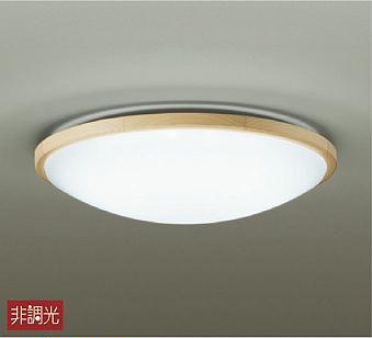 照明 おしゃれ かわいい大光電機 DAIKO 【小型シーリングライトDCL-38607W 木製 ホワイトアッシュ色塗装 直付けタイプ 径φ380mmLED(昼白色) 明るさFHC28W相当】