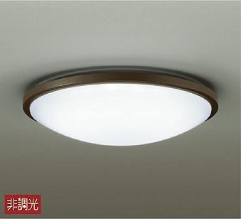 照明 おしゃれ かわいい大光電機 DAIKO 【小型シーリングライトDCL-38610W 木製 ダークブラウン塗装 直付けタイプ 径φ380mmLED(昼白色) 明るさFHC28W相当】