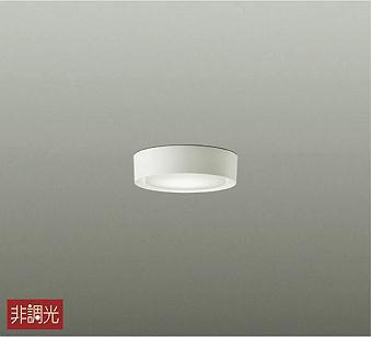 照明 おしゃれ かわいい大光電機 DAIKO 小型シーリングライトDCL-39067A 定番から日本未入荷 プラスチック 白 厚み:37mm直付けタイプ LED 白熱灯60W相当 新作販売 温白色