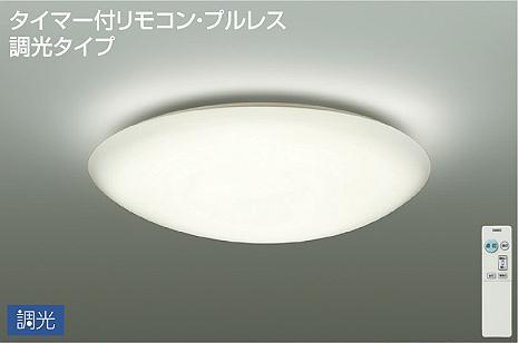 3 8日限定 スーパーセール 国産品 ポイント5倍 調光シーリングライトDCL-40504A アクリル 乳白 ~6畳 リモコン付 丸形フル引掛シーリング取付 マット LED 限定品 温白色