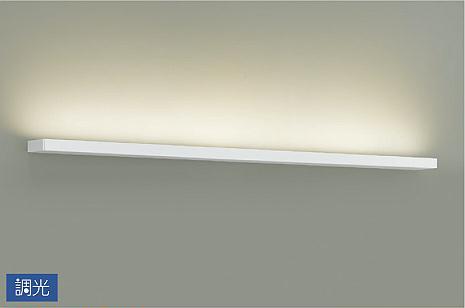 照明 おしゃれ かわいい 屋内 ライト大光電機 DAIKO 【調光ブラケットライトDBK-40801YG アルミ型材 白アルマイト LED(電球色)縦長付・横長付兼用 上向付・下向付兼用巾1190 高27 出80mm 2.0kg 明るさFL40W相当】