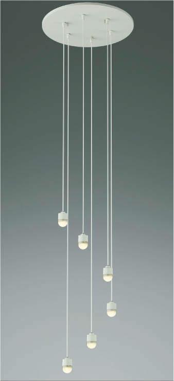 照明 おしゃれ シンプル モダン LEDコイズミ照明 KOIZUMI 【吹き抜けシャンデリアAA42584L 電球色・調光リモコン・~8畳】 別売りセードとの組み合わせで自在なアレンジが演出できます