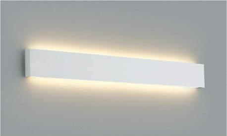 照明 おしゃれコイズミ照明 KOIZUMI 【ブラケットライトAB42543L 白色塗装横幅:1220mm 壁スイッチ配光切替 電球色・FL40W×2灯相当】