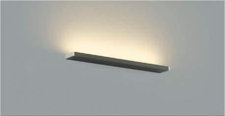 照明 おしゃれコイズミ照明 KOIZUMI 【ブラケットライトAB45345L 木目調・シックブラウン色横幅:620mm 電球色・調光】