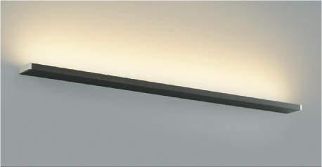 照明 おしゃれコイズミ照明 KOIZUMI 【ブラケットライトAB45348L 木目調・シックブラウン色横幅:1220mm 電球色・FL40W相当】