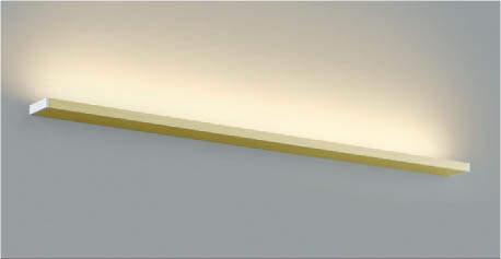 照明 おしゃれコイズミ照明 KOIZUMI 【ブラケットライトAB45349L 木目調・ナチュラルウッド色横幅:1220mm 電球色・FL40W相当】
