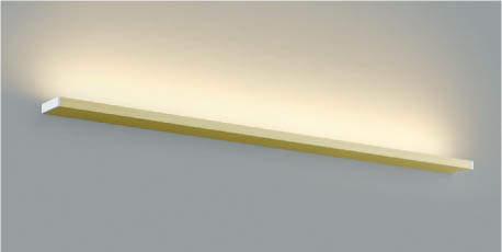 照明 おしゃれコイズミ照明 KOIZUMI 【ブラケットライト ウォールライトAB45355L 木目調・ナチュラルウッド色横幅:1200mm 調光・調色・FHF32W相当】