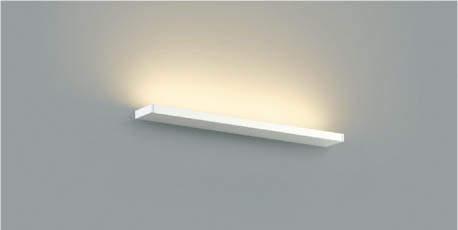照明 おしゃれコイズミ照明 KOIZUMI 【ブラケットライト ウォールライトAB45359L 白色塗装横幅:620mm 調光・調色】