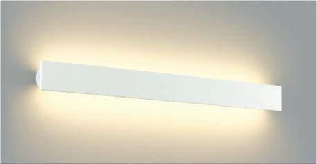 照明 おしゃれコイズミ照明 KOIZUMI 【ブラケットライトAB45362L 白色塗装可動ブラケット 調光・FL40W相当】