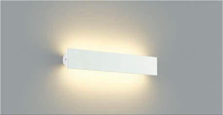 照明 おしゃれコイズミ照明 KOIZUMI 【ブラケットライトAB45365L 白色塗装可動ブラケット 調光】